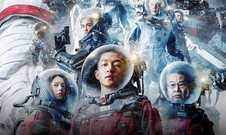 The Wandering Earth on Netflix but Why No One Is Talking?