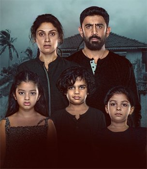 Barot House Teaser Talk: Intrigues And Leaves One Asking More