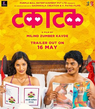 Takatak Freshly Arrived - A Raunchy Tale With Family Drama