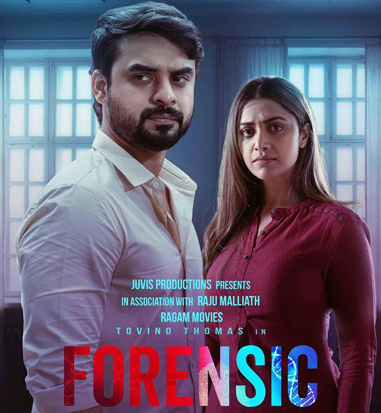 Forensic,-Malayalam-movie-is-streaming-on-Amazon-Prime-Video,-the-release-date-is-April-17th,-2020.